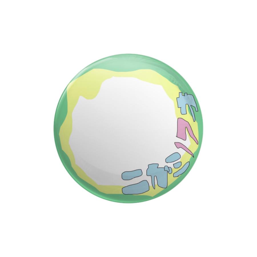 色紙缶バッチの商品画像