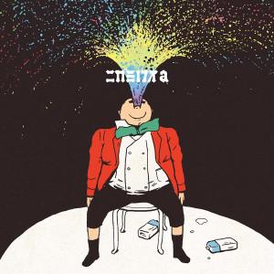 1stミニアルバム「ニガミ17才 a」の商品画像