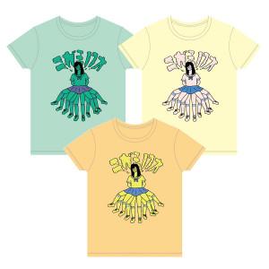はじめてのニガミちゃんTシャツの商品画像