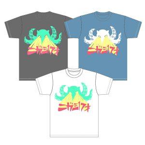 メンダコウセンTシャツの商品画像