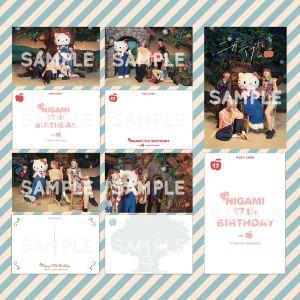 ポストカードセットの商品画像